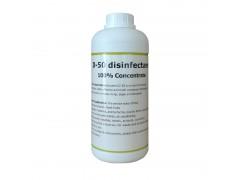 奧克泰士德国原装进口饮料生产管道罐装桶杀菌消毒剂