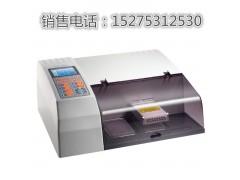 汇松PW-960全自动洗板机