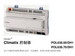 POL638西门子热网控制器POL638.51/STD