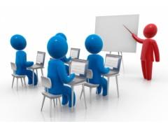 现代企业管理实战班  中高层领导力提升