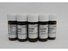 人参皂苷Ro HPLC≥98%