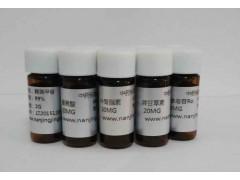 人参二醇标品 HPLC≥98%