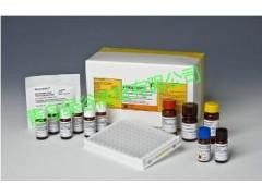 ESEGG-48 增强鸡蛋残留过敏原试剂盒 青岛绿谷公司