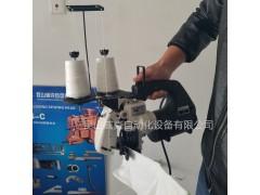 美国进口于仁牌2200A双线手提厚料缝包机土工布专用封包机