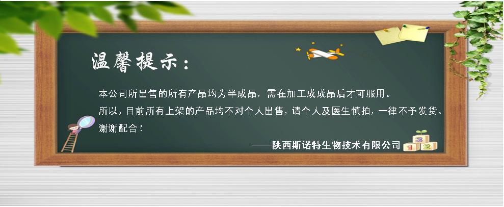QQ图片20170731111047