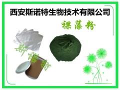 裸藻粉 Euglena powder 新资源食品
