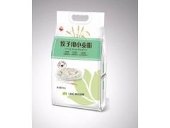供应面粉莲花面粉,不含添加剂的健康面粉,多种规格饺子用小麦粉
