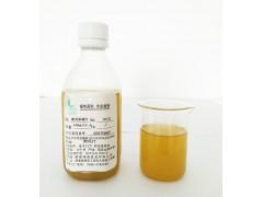 黄瓜浓缩汁12BX
