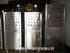 电蒸汽锅炉48KW 蒸汽发生器 硫化罐 橡胶定型蒸布料蒸汽机