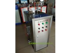 电缆厂,电杆厂 加温用电热蒸汽锅炉 电蒸汽机