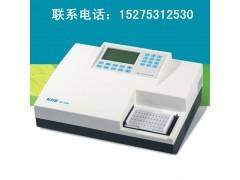 上海科华ST-360酶标仪