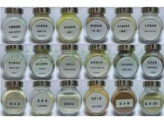 香豆草粉 葫芦巴粉 香料辅料 原植物粉末