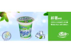 好产品自己会说话/力豆力豆绿豆沙冰/奶茶饮品侧记