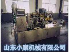 供应小康牌XK-120给袋式自动真空包装机