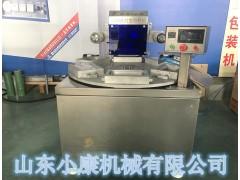 供应小康牌DFX-6旋转式封盒包装机