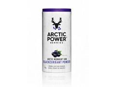 芬兰原装进口Arctic Power黑加仑果粉