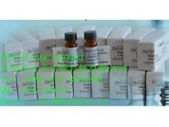 三白草酮177931-17-8甘松新酮23720-80-1