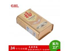 供应亚麻籽油铁罐包装600ml胡麻油铁罐食用油山茶油铁罐定制