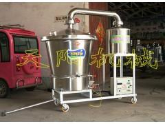 白酒设备白酒蒸馏设备电气两用粮食酒烧锅