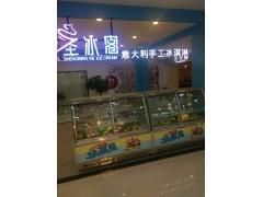 圣冰客_圣冰客冰淇淋前景如何_东皇餐饮加盟