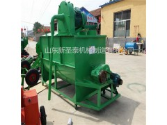 养殖场饲料搅拌机  自吸式混料机价格 500公斤饲料搅拌机