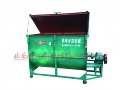 200公斤饲料搅拌机价格 批发销售饲料搅拌机