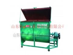 500公斤饲料混料机 搅拌机生产厂家