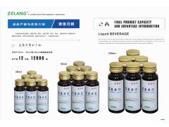 山药复配液体饮料代加工OEM.ODM.OBM