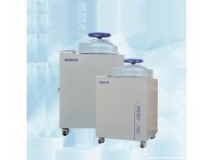 博科BKQ-B100II高压蒸汽灭菌器报价