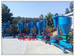 风力稻谷吸粮机 自动吸料装罐气力输送机 气力吸粮机