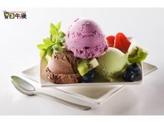 冰淇淋加盟品牌店_凯蒂冰冰淇淋好品牌