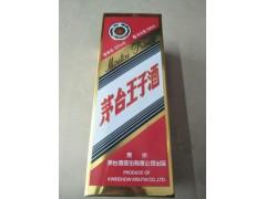 茅台王子酒53度杭州供应商团购结婚宴酒水