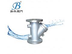 上海不锈钢Y型保温过滤器