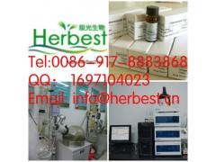 木兰脂素31008-18-1款冬酮104012-37-5