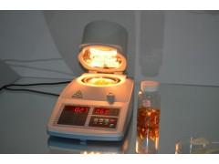 软胶囊快速水份检测仪