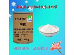 食品级明胶糖果冷冻食品添加剂