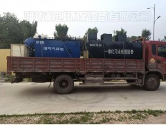 企业屠宰废水处理设备
