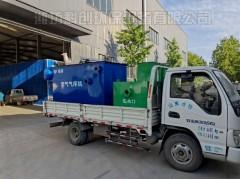 提标后印染废水处理设备工艺