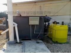 提标后食品污水可处理设备