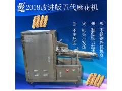 新型麻花机全自动369股油淋麻花机仿手工麻花机小型米面机械