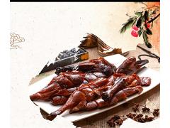 厂家直销长沙酱板鸭批发吃的长沙酱板鸭正宗湖南口味岳麓区