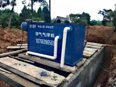 洗车废水处理设备白菜价