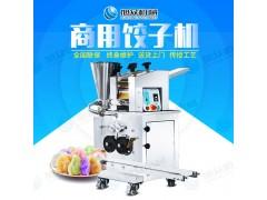 旭众饺子机仿手工 儿童水饺机 饺子机生产线一件代发