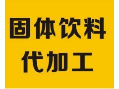 叶黄素代加工,郑州叶黄素OBM代加工