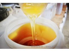 蜂蜜原料批发-徽蜂堂