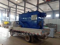 食品污水处理设备升级系统