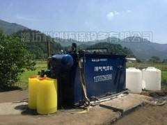 屠宰废水处理设备方案升级