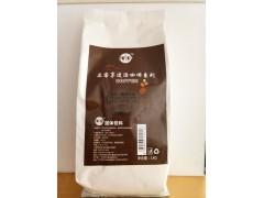立客享三合一速溶咖啡系列供应