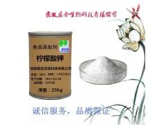 食品级柠檬酸钾防腐剂稳定剂