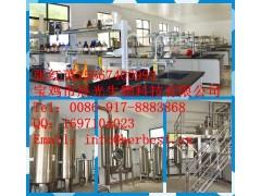 5,7-二羟基色原酮31721-94-5对照品厂家